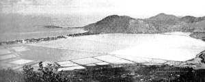 Great Salt Pond 1900